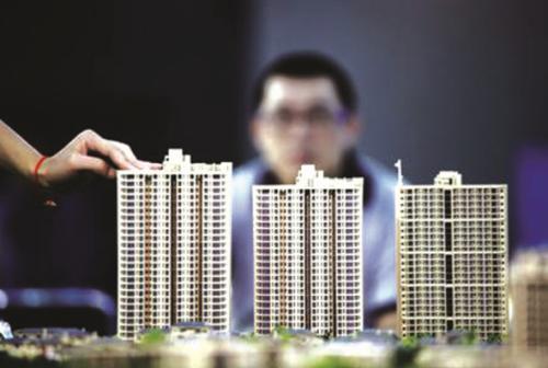 China, property market,China