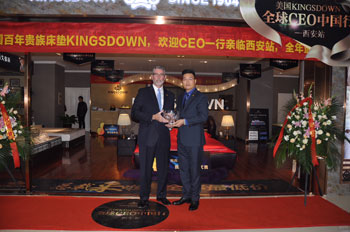 Kingsdown, China,Kingsdown opens 100th branded store in China
