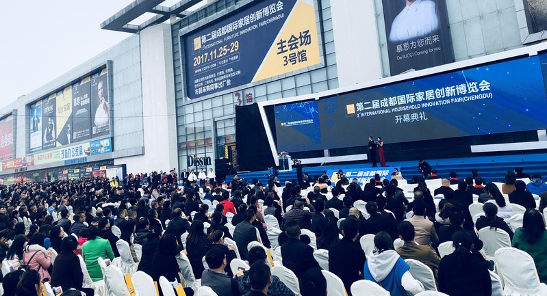 The 2nd International Furniture Innovation Fair (Chengdu) opens, attracting a large number of buyers