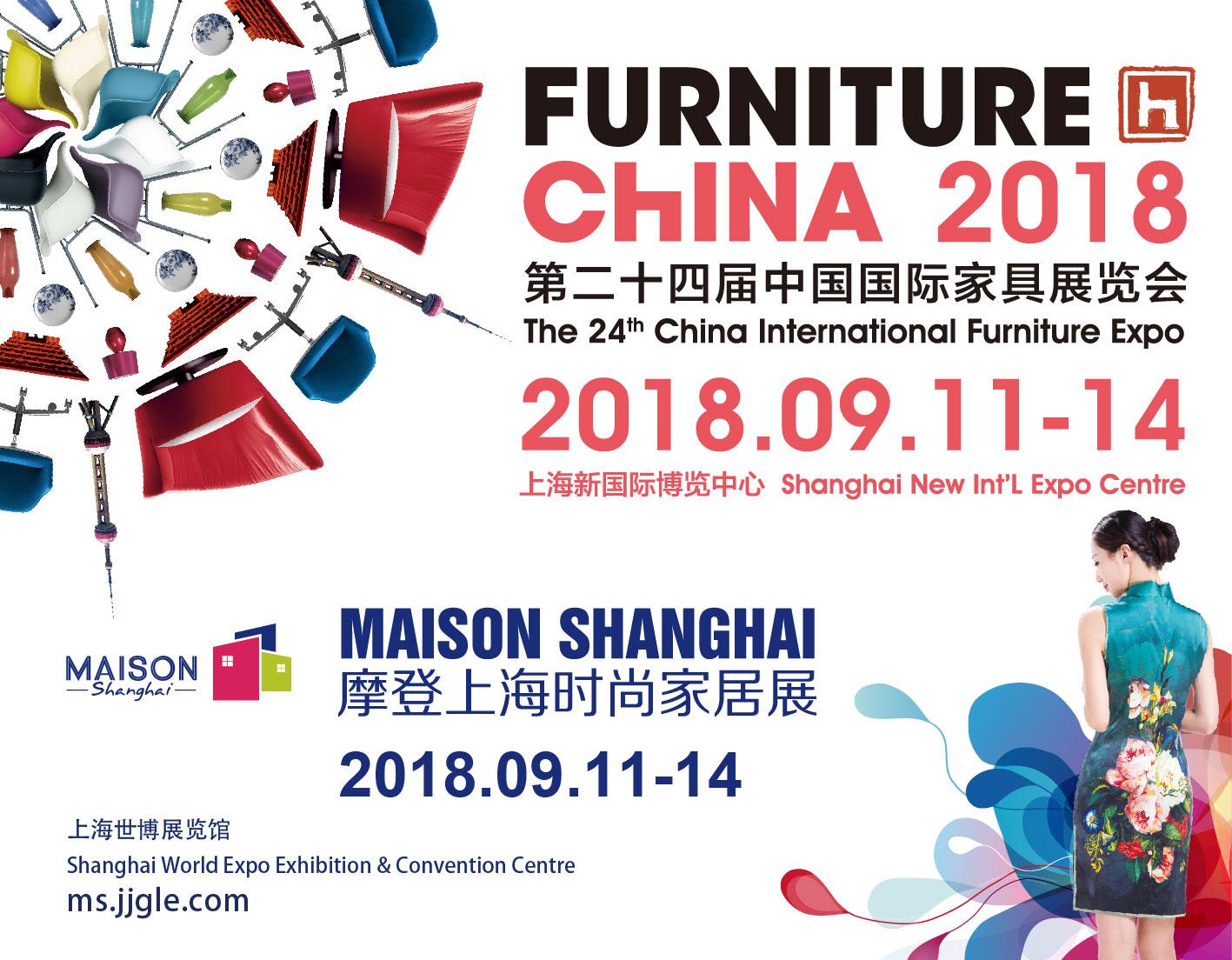 Luxury Furniture Brands in Shanghai