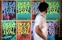 IKEA Holds the 1st Shanghai Science Festival