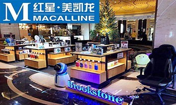 The sales of Red Star Macalline made a breakthrough of RMB 6.6 billion in three days