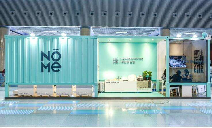 Nome,Sequoia Capital,Sequoia Capital (Hongkong) Has Led Investment in the China Household Brand Nome