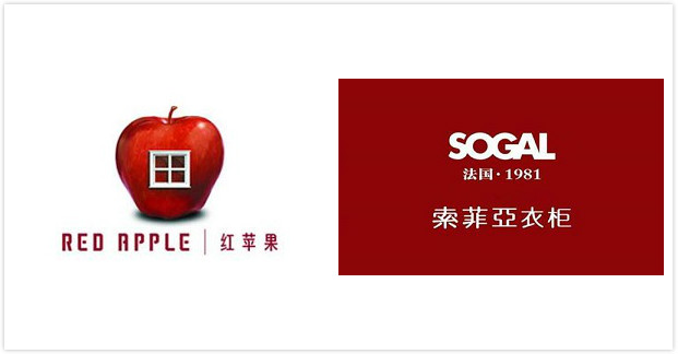 Genial Sogal Home, Red Apple Furniture,South China Furniture Industry Area: The  Largest Furniture