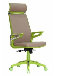 Executive Chair A319A02