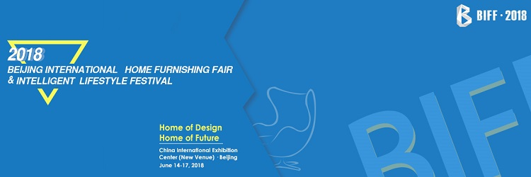 BIFF, China, Furniture Fair, Exposition, Exhibition,BIFF in June 14-17: The Largest Furniture Fair in the North of China