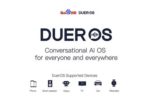 Baidu Dueros description