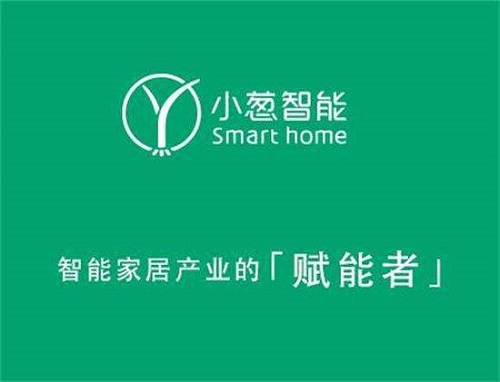 Baidu, Yihua Life, AI, Smart Home,Baidu x Yihua Life: AI Whole-House Customized Smart Home