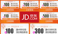 How Will Household Brands Spend 6•18 China's E-commerce Shopping Festival?