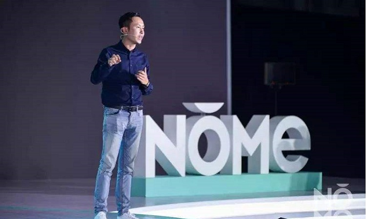 NOME,China, New retail,China's NOME: RMB 3 Billion of Market Evaluation in 9 Months of Opening