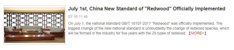 """July 1st, China New Standard of """"Redwood"""" Officially Implemented"""