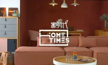 """Ali New Retail Home Furniture Brand """"Hometimes"""" Uses the Black Technology"""