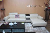 ZuoYou sofa President Wang Xiaokang Resigned