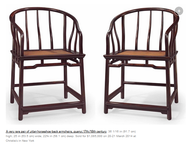 Chinese furniture ,Classical Chinese furniture — 20 years of great collections