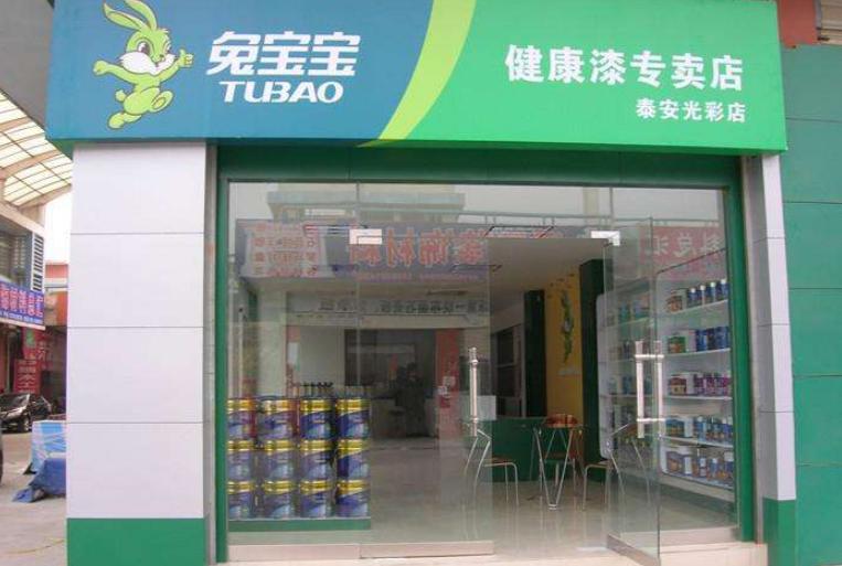 Tubao,China