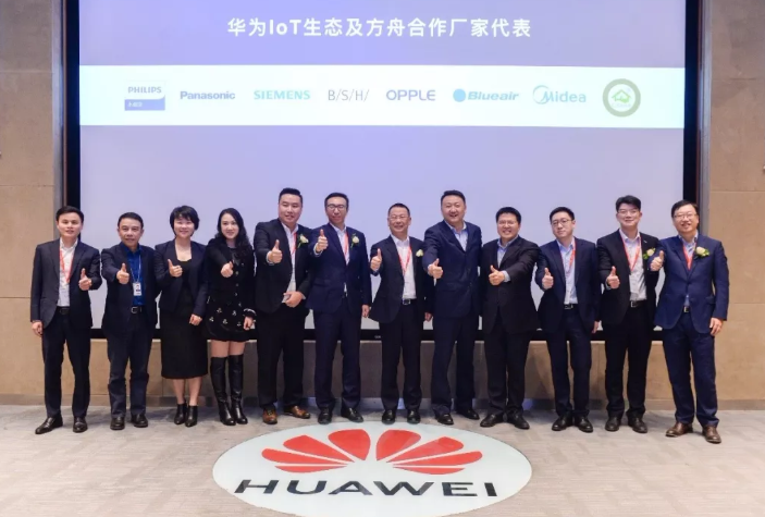 Huawei,Smart Home,Smart Home, Huawei Proposes AIot Strategy