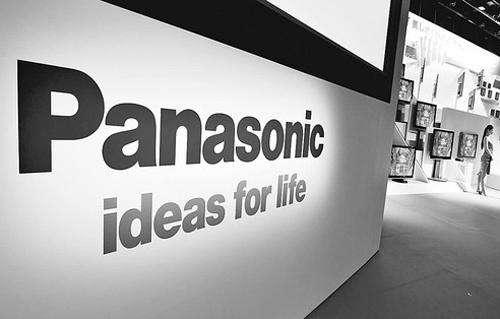 Japan,Panasonic Eco Solutions ,Japan