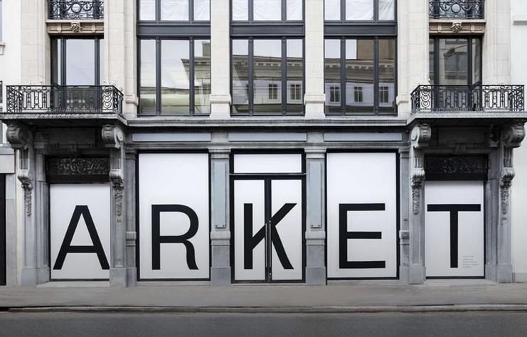 H&M,ARKET ,H&M