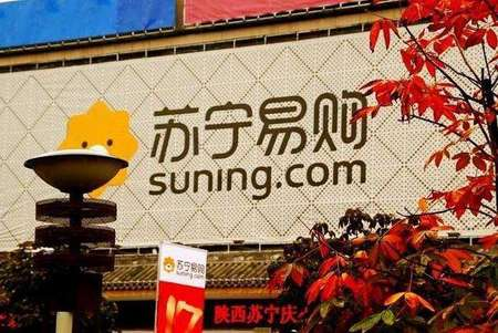 Suning.com x Easyhome Creates A One-stop Shopping Experience