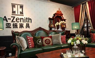 A-Zenith,Shanghai A-Zenith: 2018 Annual Net Profit Has about 80 Million Yuan of Loss