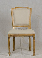 chair S4013
