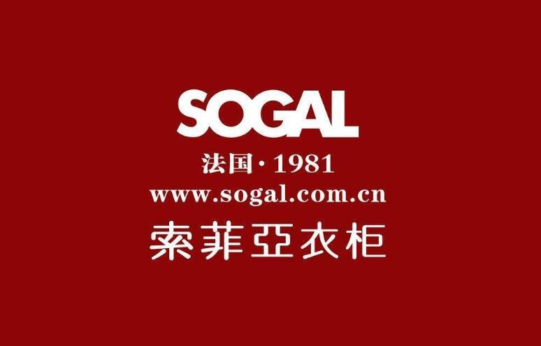 Suofeiya,Furniture industry leader reports 5.77 pct profit rise