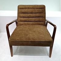 950249 Lounge Chair