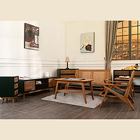 Tressage Living Room Set