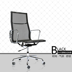 TENGYE office net cloth swivel chair Household high-back computer chair Modern simple aluminum alloy net cloth carefree staff chair TY-203A