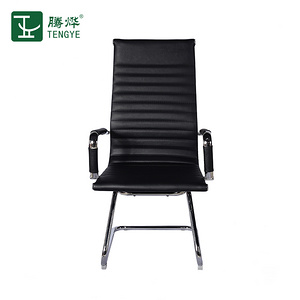 TENGYE Office Staff Meeting Chair Simple Cortical Arch Computer Chair High Back Armchair TY-206C