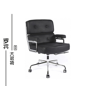 TENGYE Robin Chair Simple Atmospheric Computer Rotary Chair Cowskin Boss Chair Lift Office Chair TY-205