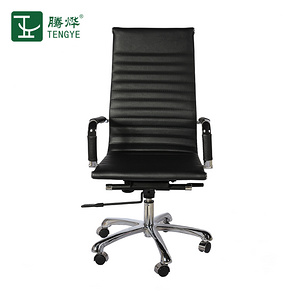 TENGYE Cortical Office Chair Lift and Rotate Home Computer Chair Bow PU Staff Meeting Chair TY-206A