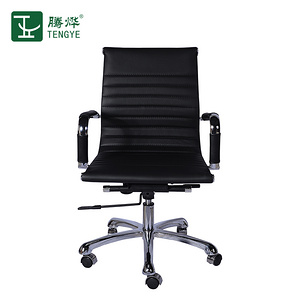 TENGYE Cortical Office Chair Computer Chair Rotary Lift Staff Chair TY-206B