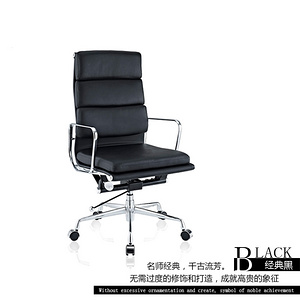 TENGYE Foreign Trade Office Computer Chair Cowskin Boss Chair Large and Medium Class Rotary Lift Staff Chair TY-201A
