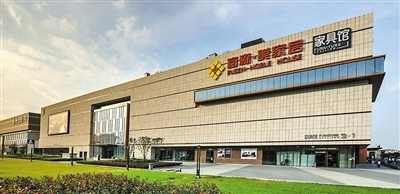 Chinese furniture shopping mall: Fusen-noble House opens all stores in Chengdu | Coronavirus