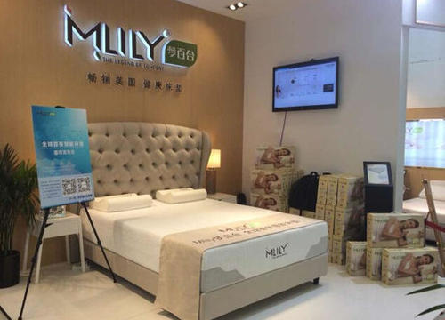 Mlily shifts production capacity to escape tax in Serbia and Thailand