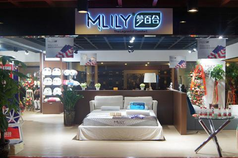 Mlily's zero-pressure house company receives investment from Jiayu Fund