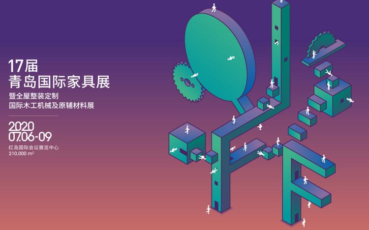 China: Qingdao Furniture Fair (QIFF), Jinan Furniture Fair (CHF) postponed to July