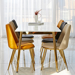 RIS Dining TableA + Gold Chair