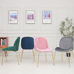 Shell shape dining chair velvet chair