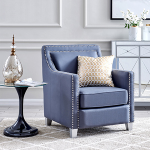 Modern upholstery furniture leather accent chair