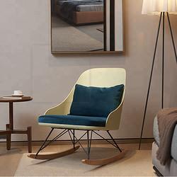 living room rocking relex chair sofa