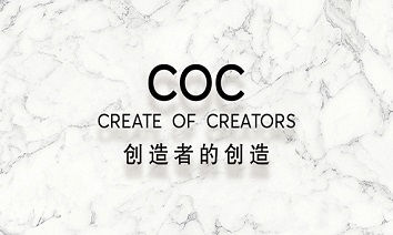 Chinese Young Designer Frank Chou Will Be in Furniture China 2018 For the New Project 'COC'