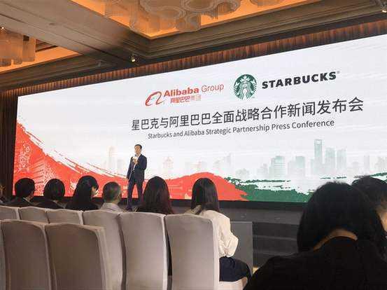 Starbucks, China, Alibaba,Starbucks China Full Access to Alibaba New Retail via Delivery Service