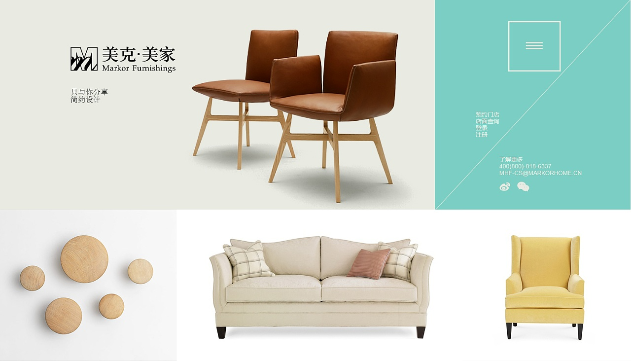 Markor Furnishings,First Half of 2018, Markor Furnishings Exceeded the Revenues of RMB 2.5 Billion