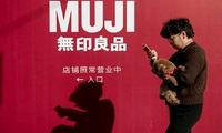 MUJI Wants to Set Up a Commodity Development Base in Shanghai