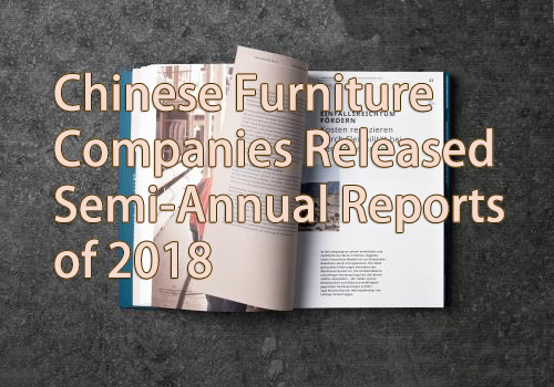 Chinese furniture companies released semi-annual reports of 2018