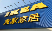 IKEA Finally Announced the Recall of