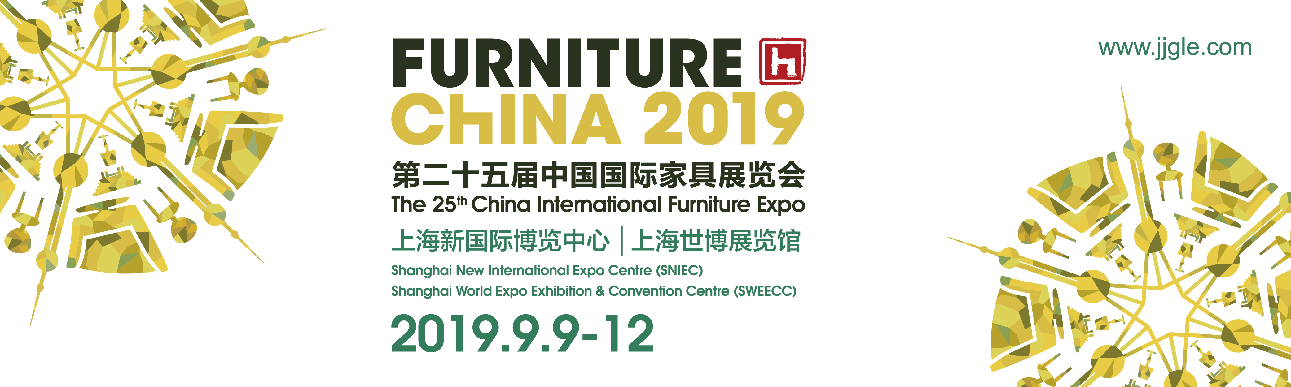 Furnture China 2019
