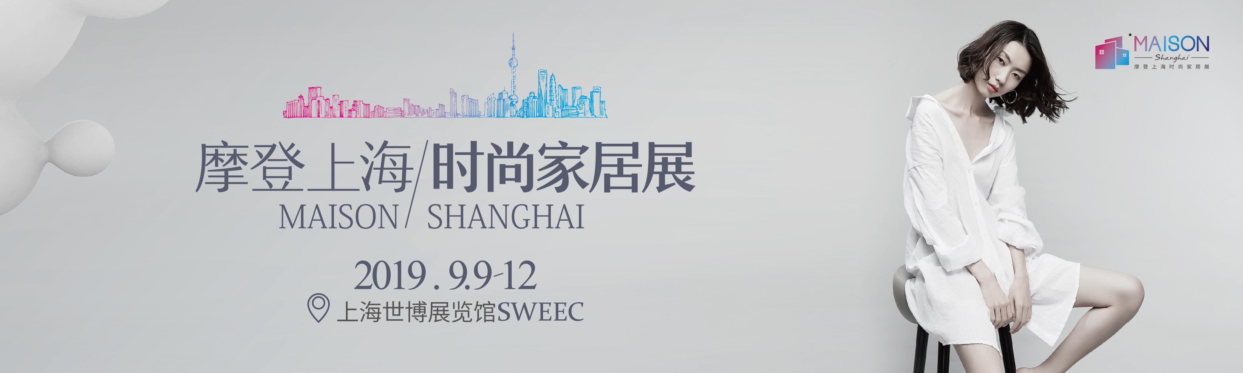 MAISON SHANGHAI